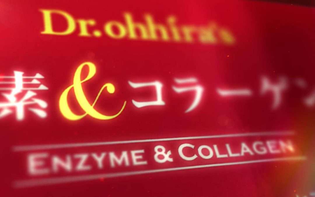 Benefits of OM-X Enzyme & Collagen